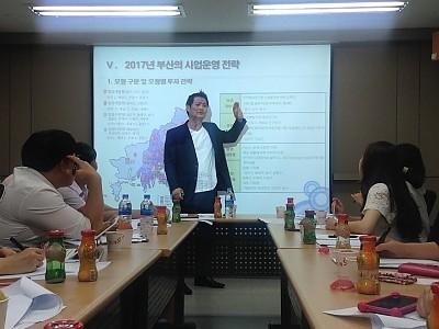 중앙/충청권/부산지원단 지역 교류 간담회