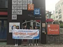 [취재] 공감과성장