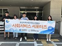 [취재] 사직사회서비스센터